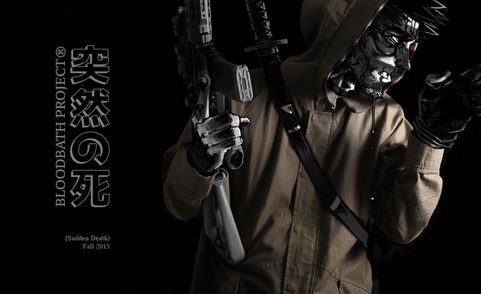 BB_Fall15_Lookbook_Cover