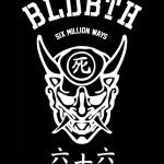 BB_Iphone5_Mori